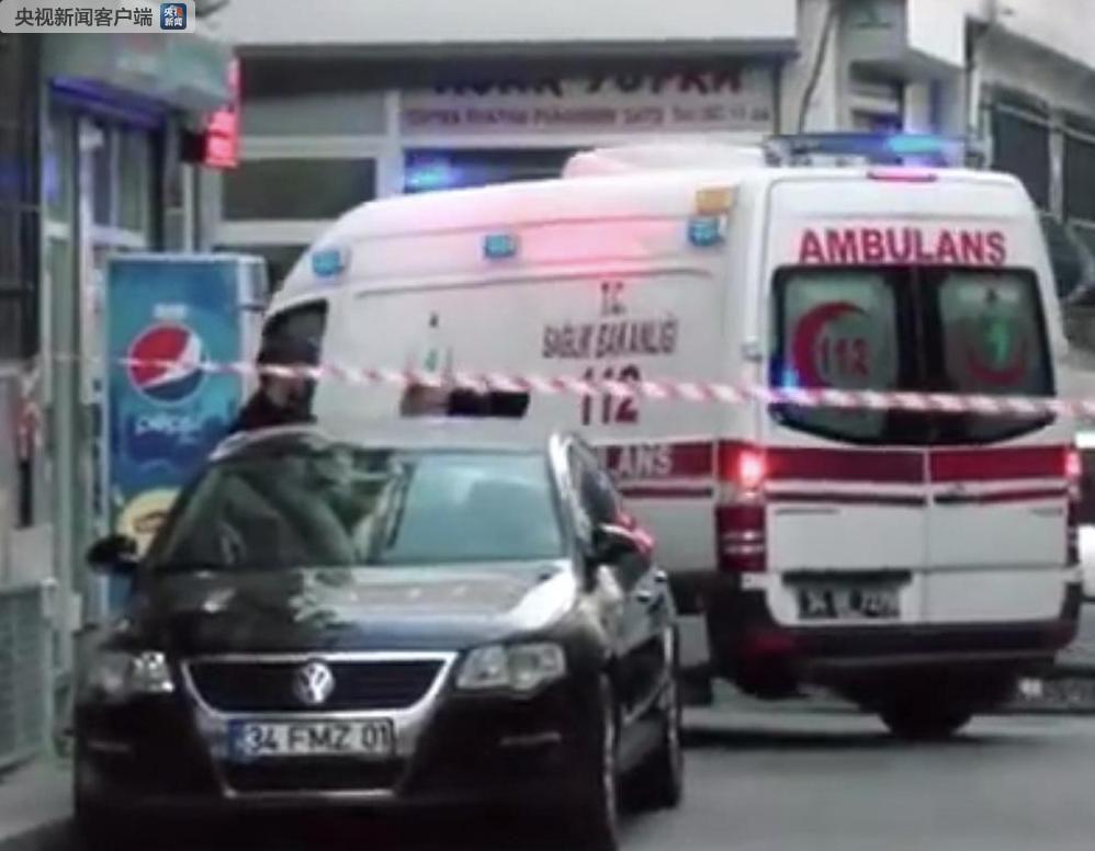土耳其媒体称一名中国籍女子在伊斯坦布尔遇害(原创)