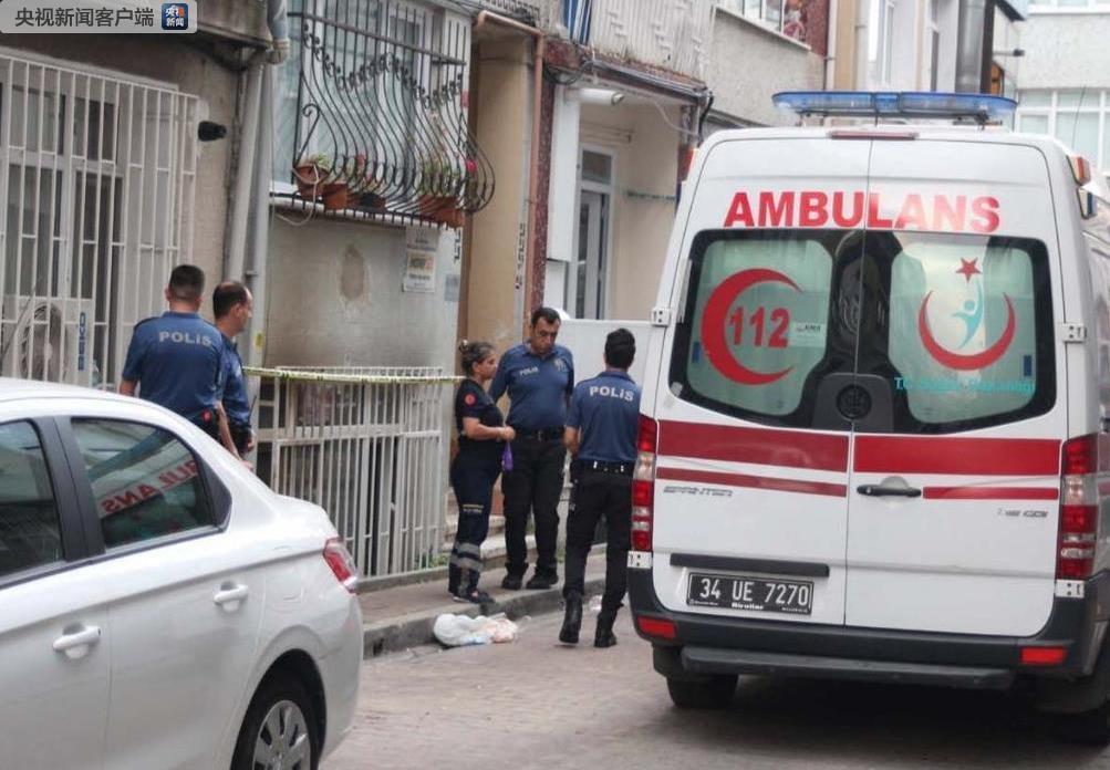 土耳其媒体称一名中国籍女子在伊斯坦布尔遇害