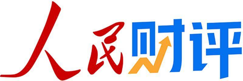 """转址赚钱:人民财评: 为世界经济提供更多""""中国依存"""""""