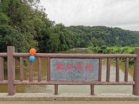 不忘初心 爱心援建 中国石化捐赠180万重建红军桥