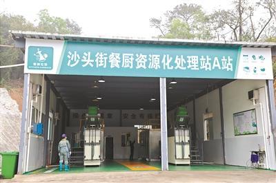 广州将敦促垃圾分类各项事变落细落实