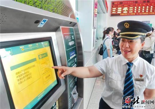 雄安新区与香港特别行政区高铁直通