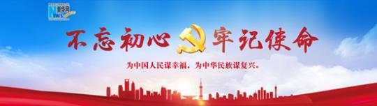 广东、广西、海南扎实推进主题教训