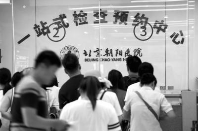 北京向阳医院改进医疗程度 30%床位纳入弹性打点