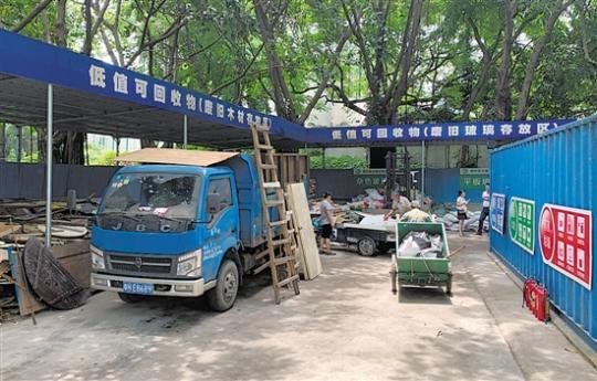 """垃圾分类经验""""黄金组合"""":上海式带动 广州式办事"""