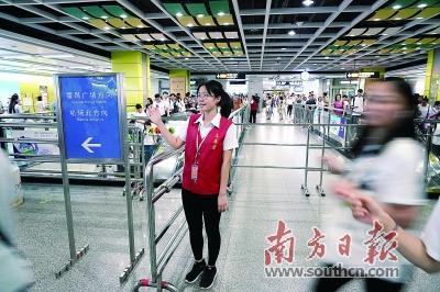"""广州地铁社会责任陈诉:""""爱心地铁""""转达正能量"""