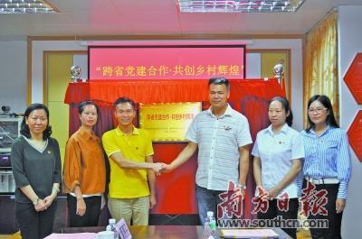 三水西南木棉村以党建引领乡村振兴