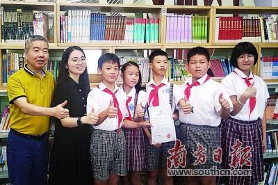 深圳7名小门生发现获国度专利 办理垃圾分类一困难