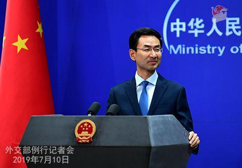 外交部就中美经贸磋商、美干预香港事务等答问