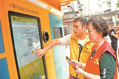 广州:突出抓好垃圾分类关键环节 全链条提升全方位推动全社会动员