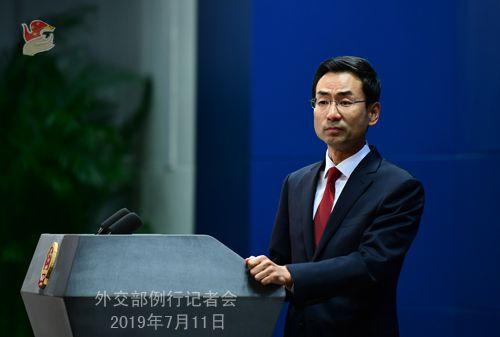 外交部就涉疆问题、朝鲜打老婆屁屁的故事劳动党国际部代表团访华等答问