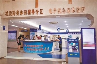 广州对标国内外先进水平 持续推进办税便利化改革