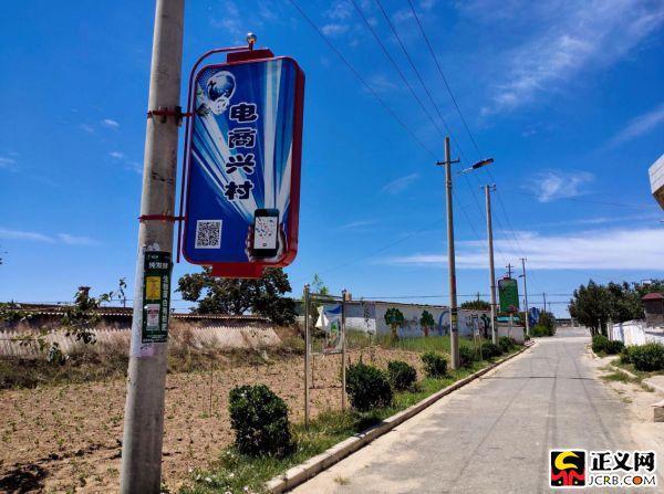 """山西隰县:一个贫困县的电商""""扶贫经"""""""