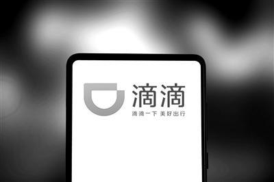 滴滴新計價北京5片區價格不同 調價后高峰時段收入增加