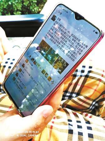 北京截瘫者之家创办人坠亡 无障碍通道管理方是否担责迈步者seo论坛