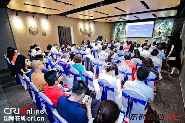 """国际在线推企业出海赋能计划 多方携手共助中国企业""""走出去"""""""