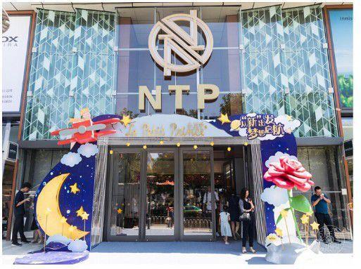 配资网乐享.自然.生活至上 打造北京方庄区域购物娱乐生活一站式新地标