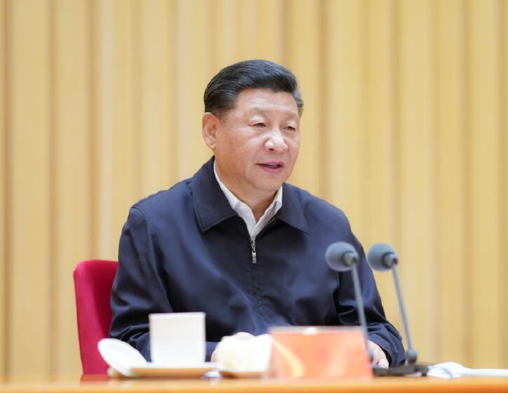 7月9日,中心战国度构造党的建立事情集会正在北召开。止牟中心总书记、国度主席、中心军委主席习远仄列席集会并颁发主要发言。