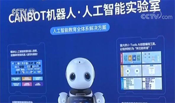 股票资讯2019中国国际机器人展:技术发展进入2.0时代