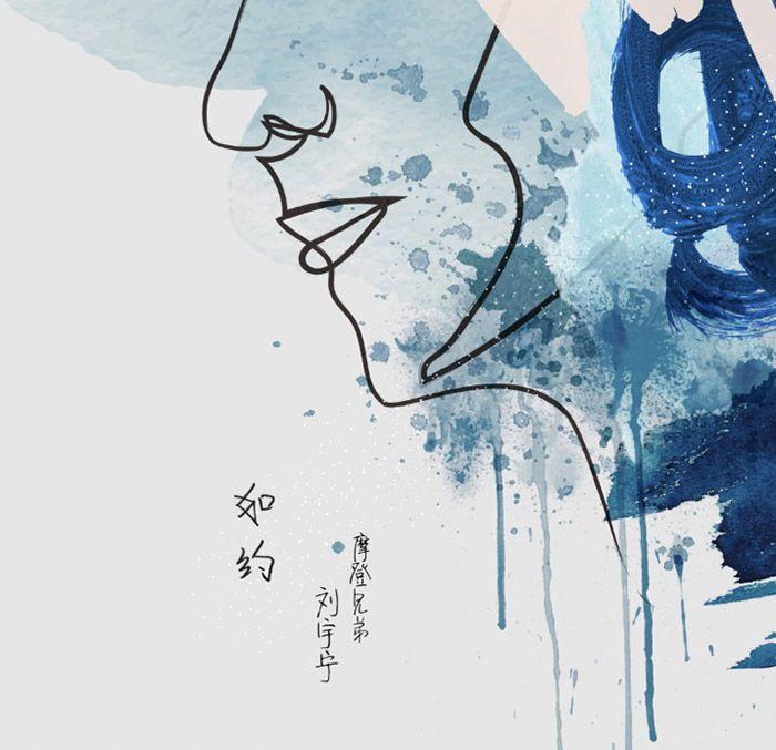 刘宇宁新歌《如约》上线 走出舒适圈尝试新唱法