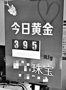 """黄金价格为在线配资网啥走进""""黄金时代""""?"""