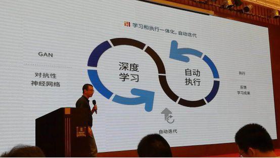 浙大网新分布式AI系统获2019物联中国创新创业大赛全国前五