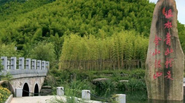 实际达人 | 绿火青山便是金上气山(微视频)