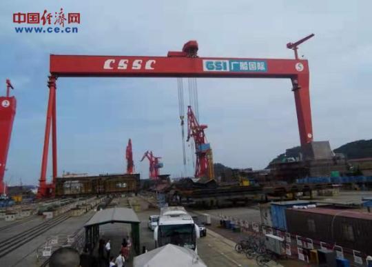 广州奋力实现海洋经济走在前列