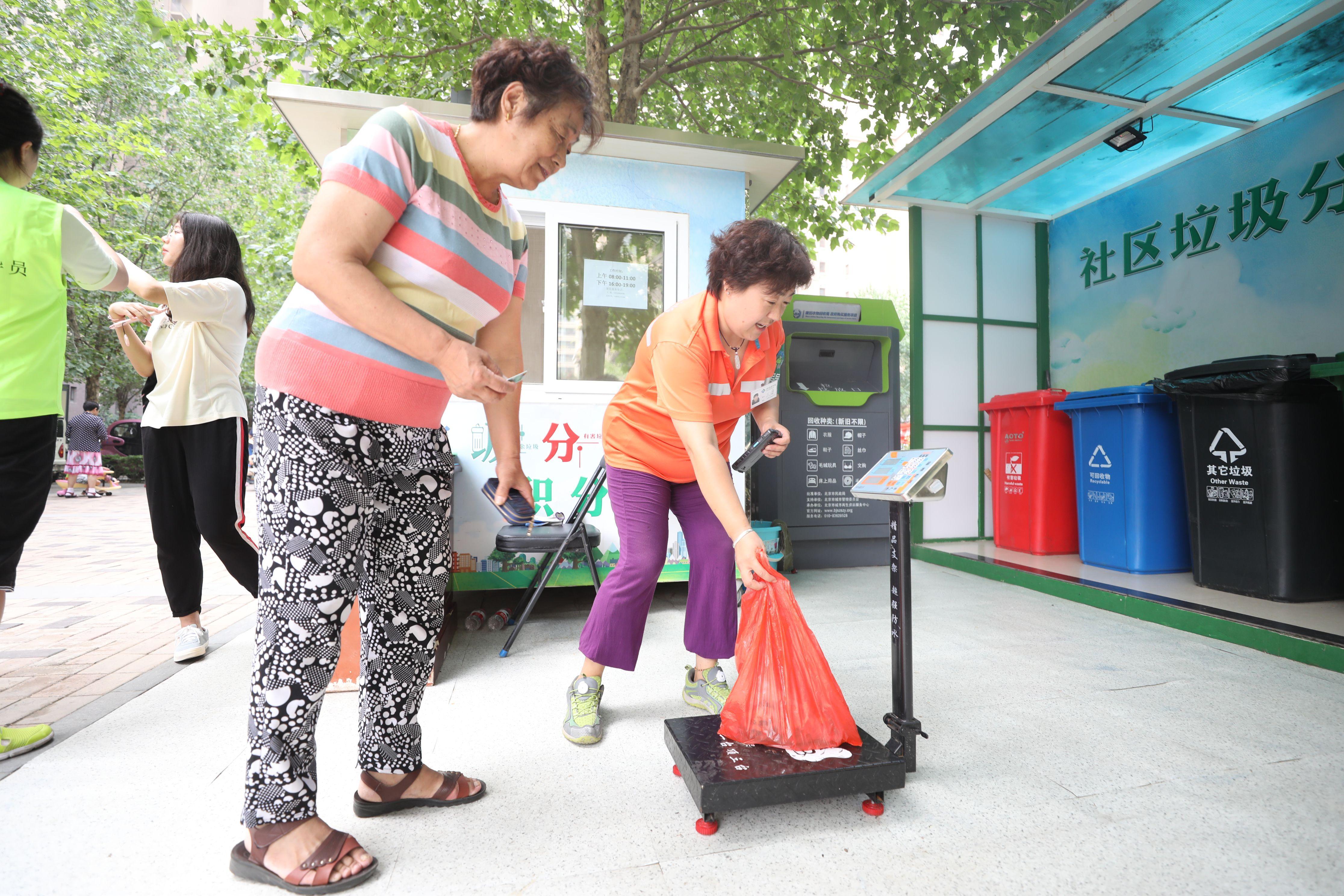 北京将试点生活垃圾不分类不收运 将建分类运输车队