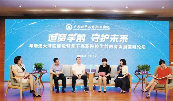 广东13所高职院校9月将新设学前教育专业