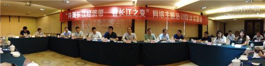 长江经济带高质量发展的江西探索:变富、变强、变绿