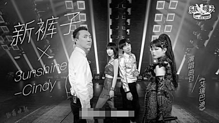 """中国摇滚乐队的""""春天""""在哪里?"""