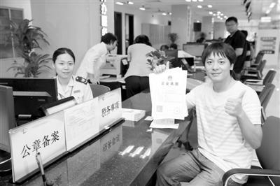 """创新活力迸发 广州高新区按下优化营商环境""""加速键"""""""