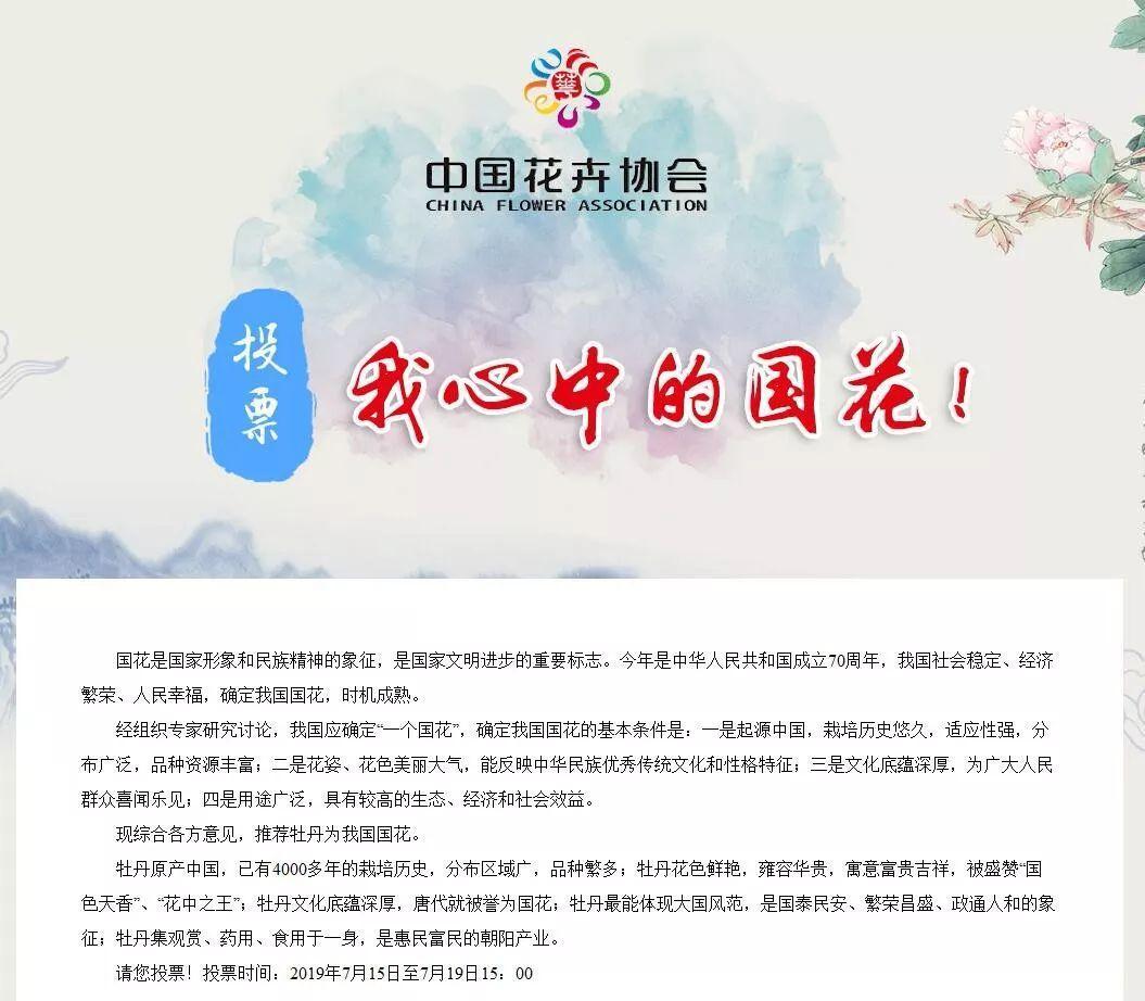 http://www.ysj98.com/yishu/1436198.html