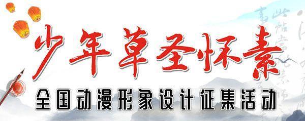 http://www.ysj98.com/yishu/1436127.html