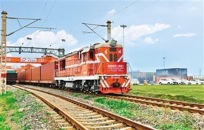 中欧班列长安号 (西安-比什凯克)国际班列开行
