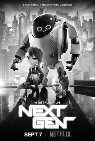 国产动漫《未来机器城》石班瑜一人配六角