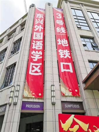 深圳出手整治学位房虚假宣传