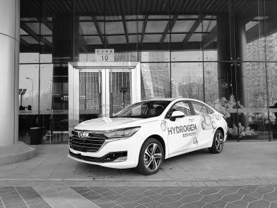 烧氢气排放纯水 北京造氢能小汽车开回家路还很长