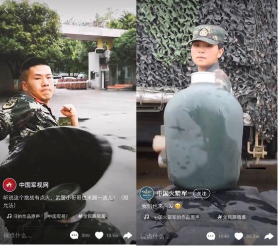 """快手全民""""踢瓶盖"""" 特配资网警、消防员展示硬核真功夫"""