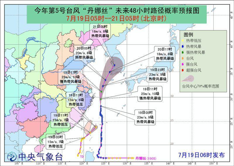 """台风""""丹娜丝""""下战书在浙江近海转向 来日诰日登岸朝鲜"""