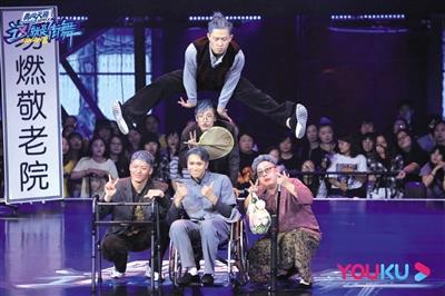 """专访""""街舞2""""导演陆伟:来源生活重表达 与观众共情"""