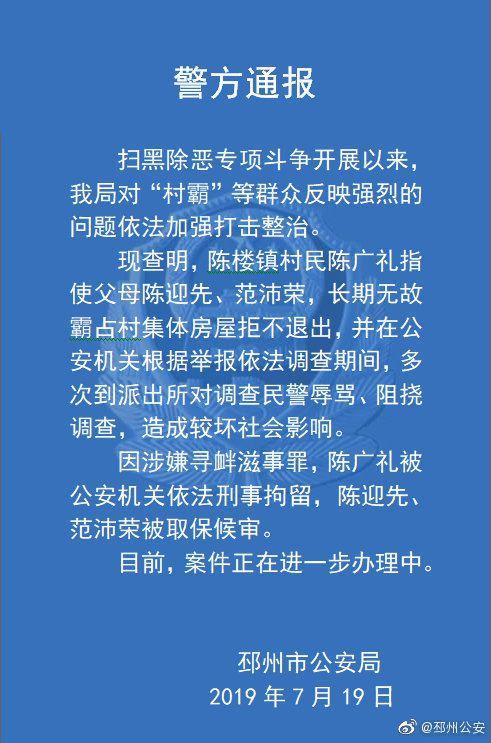 http://www.nowees.com/jiankang/1447901.html