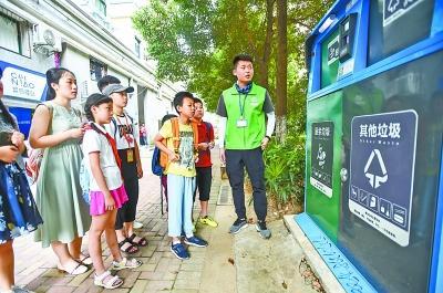 楚才小记者探访武汉社区垃圾分类
