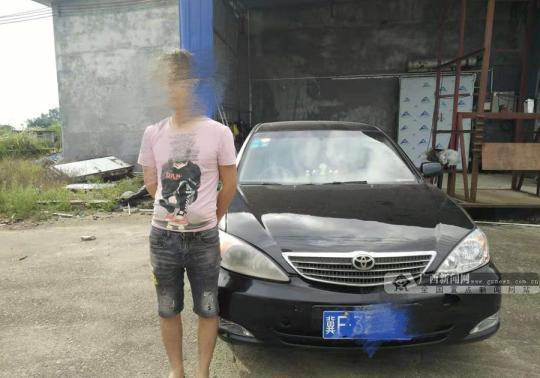 《开心快三网址》_广西高速交警查获26件涉嫌走私冻鸡脚
