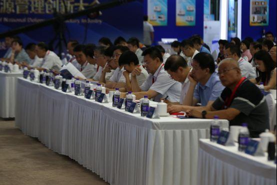 第三届国防军工行业人力资源管理创新大会在京召开