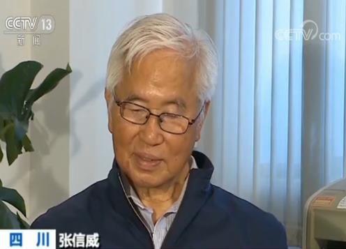 张信威:永不止步的科技尖兵