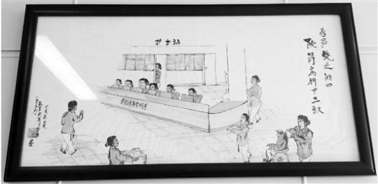 """奇趣腾讯分分彩五星走势图七旬老人手绘""""肾病科十二钗""""送给病房的十二名护士"""