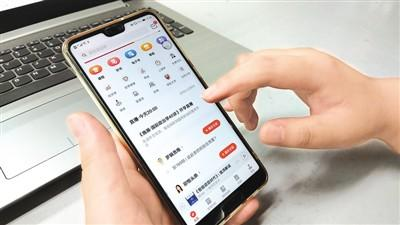 """知識付費布局日漸成熟 """"互聯網+教育""""是趨勢"""