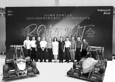 北理工学生自主设计电动F1赛车